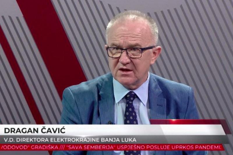 "в. д. директора ""Електрокајине"" Драган Чавић"
